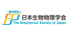 THE 55TH ANNUAL MEETING OF THE BIOPHYSICAL OF JAPAN